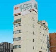 (画像)ホテル グリーントーホク