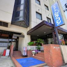 (画像)ホテル ニュームラコシ