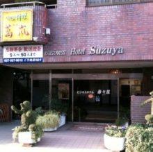 (画像)ビジネスホテル寿々屋