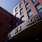 (画像)ビジネスホテル ニュー赤城