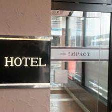 (画像)スーパープライスホテル