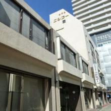(画像)ビジネスホテル ニシコー