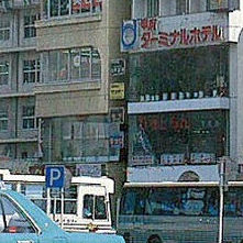 (画像)甲府ターミナルホテル