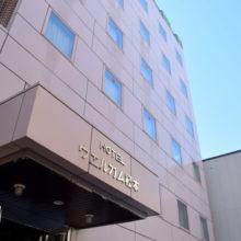 (画像)ホテルウェルカム松本