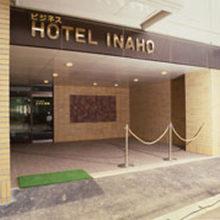 (画像)ホテル稲穂
