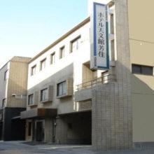 (画像)ホテル天文館