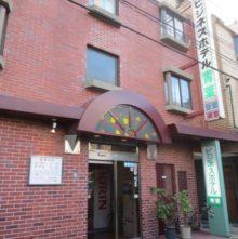 (画像)ビジネスホテル青葉