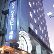 (画像)ウェルビー福岡