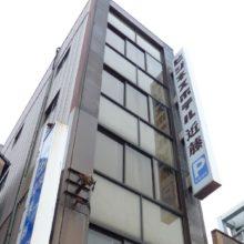 (画像)ビジネスホテル近藤