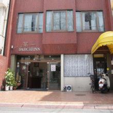 (画像)ビジネスホテル第一