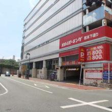 (画像)熊本カプセルホテル