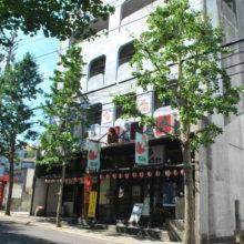 (画像)公楽荘