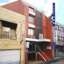 (画像)ビジネスホテル三幸荘