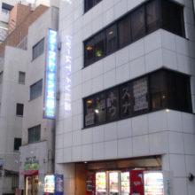 (画像)ファーストイン京橋