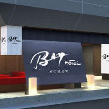 (画像)日本橋室町ベイホテル