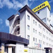 (画像)スマイルホテル八戸