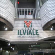 (画像)ホテル イルヴィアーレ八戸アネックス
