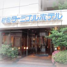 (画像)新潟ターミナルホテル