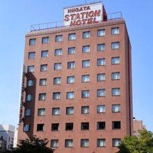 (画像)ニイガタステーションホテル
