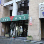 (画像)Asahi サウナ&カプセル