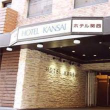 (画像)ホテル関西