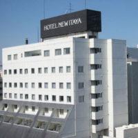 (画像)ホテルニューイタヤ