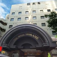 (画像)ザ・ホテル大亀
