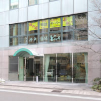 (画像)神戸シティーガーデンズホテル