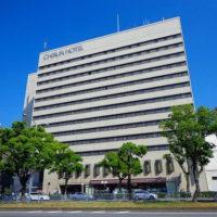 (画像)チサンホテル神戸