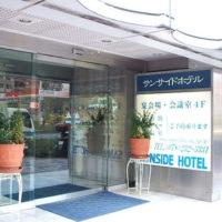 (画像)サンサイドホテル