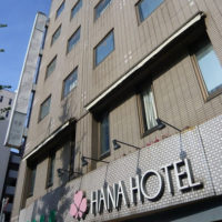 (画像)花ホテル
