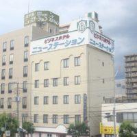 (画像)ホテルニューステーション