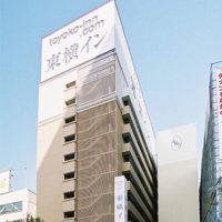 (画像)東横イン姫路駅新幹線南口