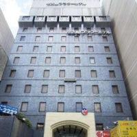 (画像)名古屋フラワーホテル