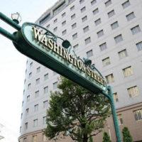 (画像)熊本ワシントンホテル