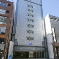 (画像)名古屋ガーランドホテル