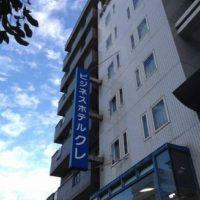 (画像)ビジネスホテル・クレ