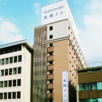 (画像)東横イン長崎駅前