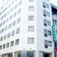 (画像)広島リッチホテル並木通り