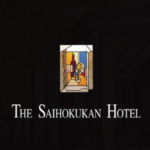 (画像)THE SAIHOKUKAN HOTEL