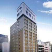(画像)東横イン大分駅前