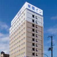 (画像)東横イン和歌山駅東口