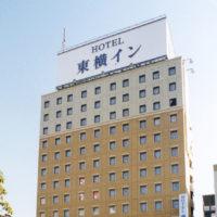 (画像)東横イン松山一番町