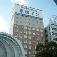 (画像)東横イン高松兵庫町