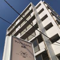 (画像)ラッフルズホテル高松