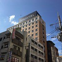(画像)アパホテル<鹿児島中央駅前></noscript></dt> <dd class=