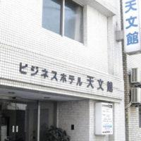 (画像)ビジネスホテル天文館