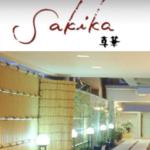 (画像)HOTEL SAKIKA