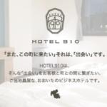 (画像)HOTEL910