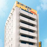 (画像)スーパーホテル大垣駅前